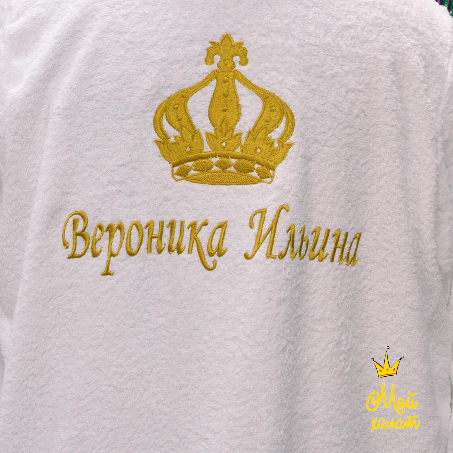 Халаты с именной вышивкой 1 в Беларуси. Халаты на заказ и красивой 2