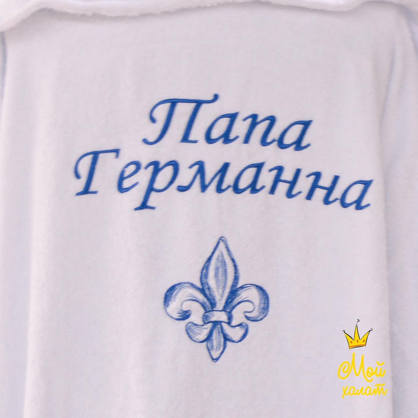 Заказать халат с именной вышивкой украина 25
