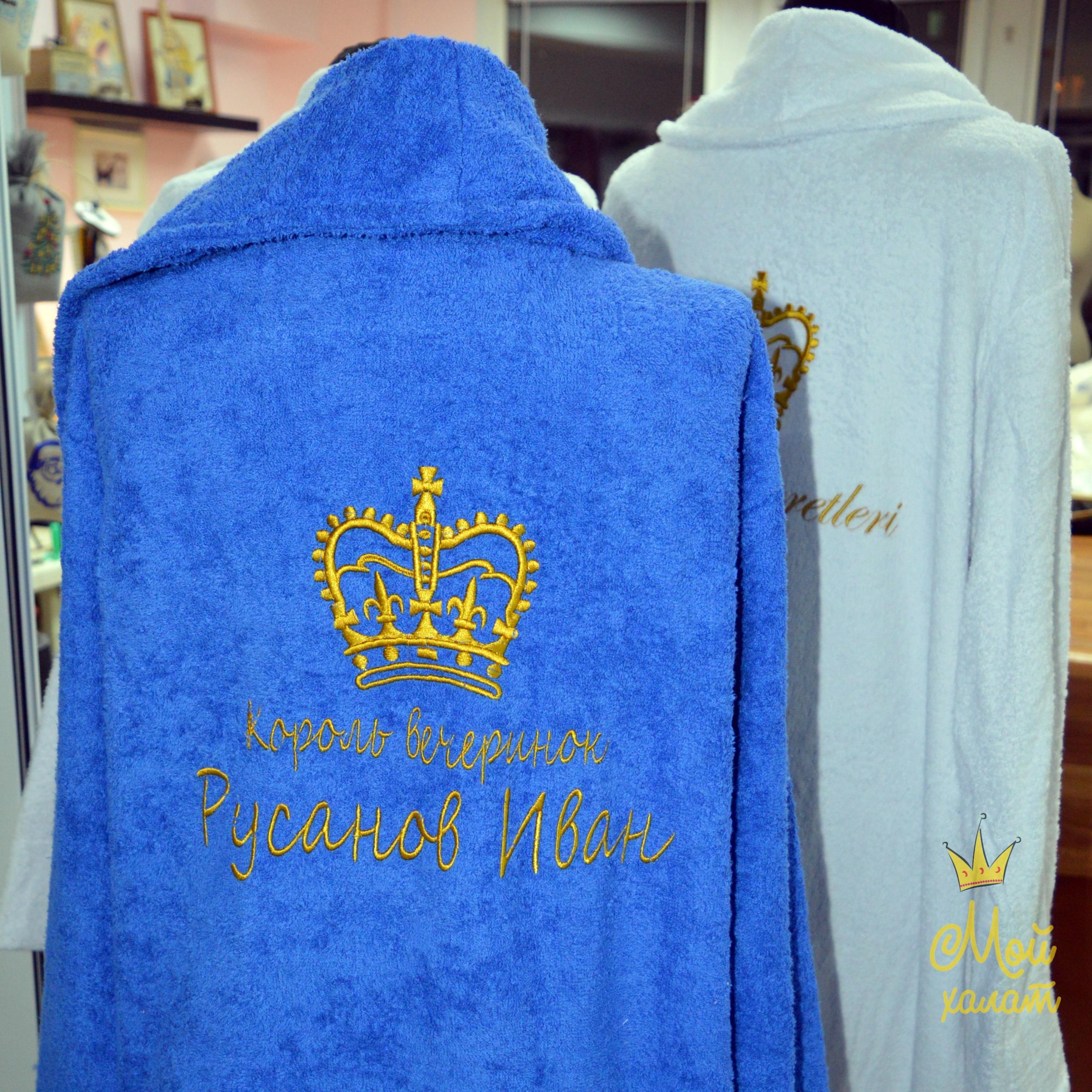 Заказать, купить халат с именной вышивкой в Ростове 87