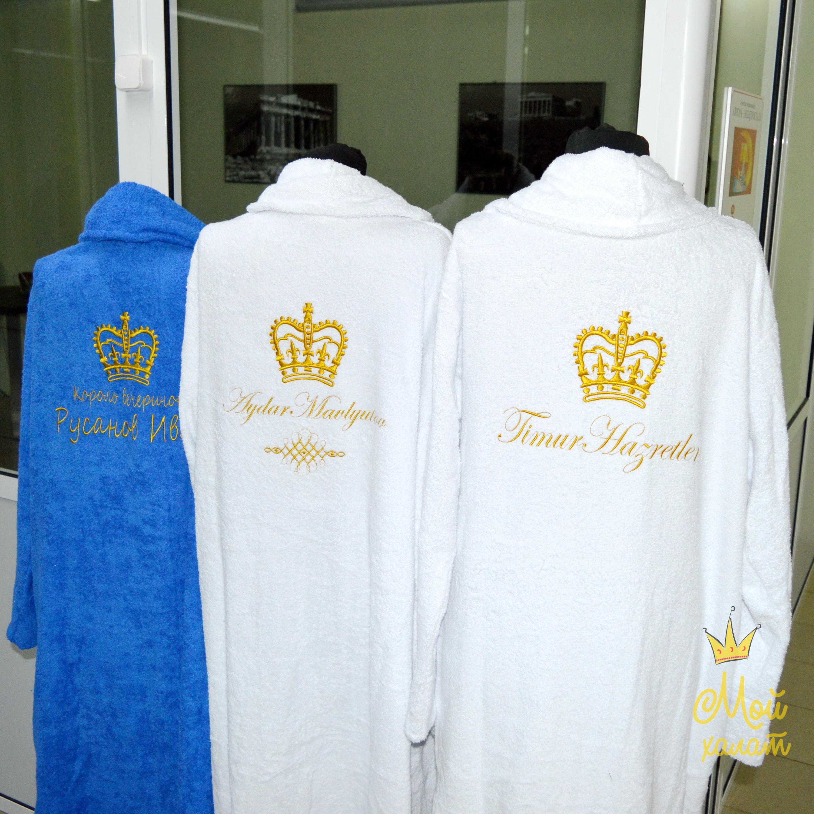 Ростов вышивка на заказ 907