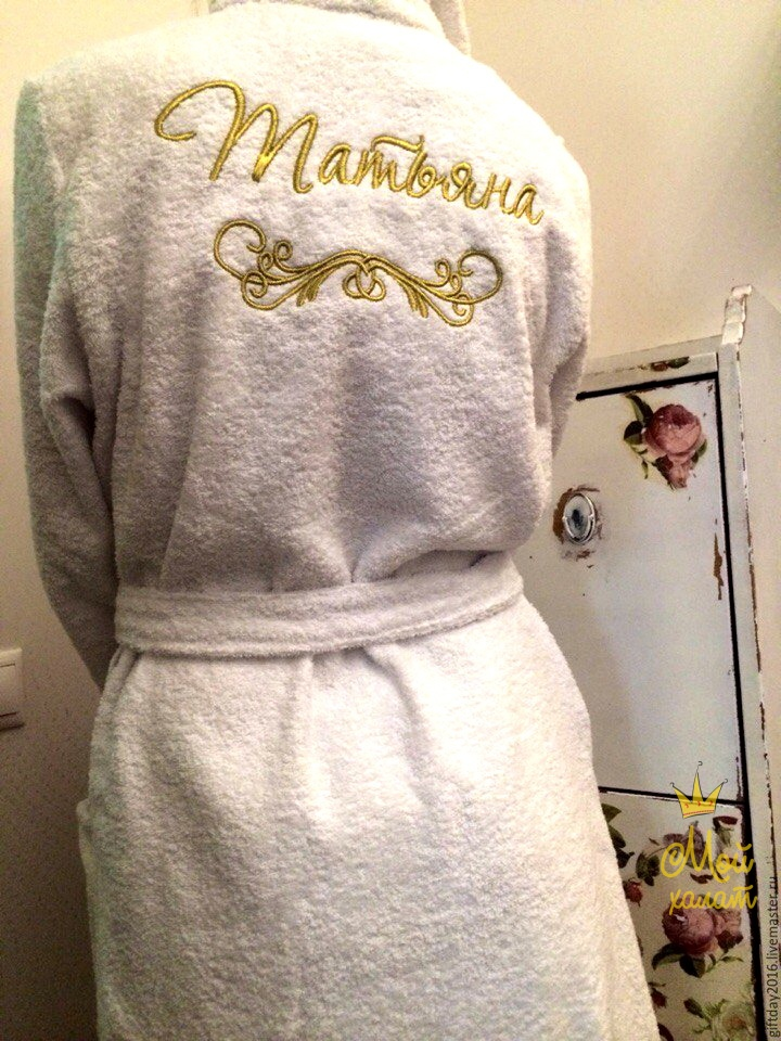 Заказать халат с именной вышивкой украина 72